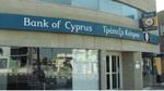 Вклады россиян в банках Кипра оценивают в пределах 5-10 миллиардов евро