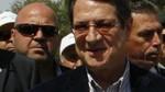 Условия предоставления гражданства Кипра будут смягчены