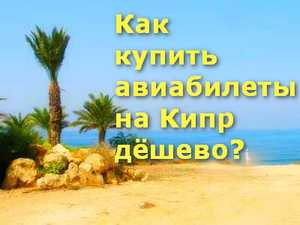 Kipros ru евгений цапков