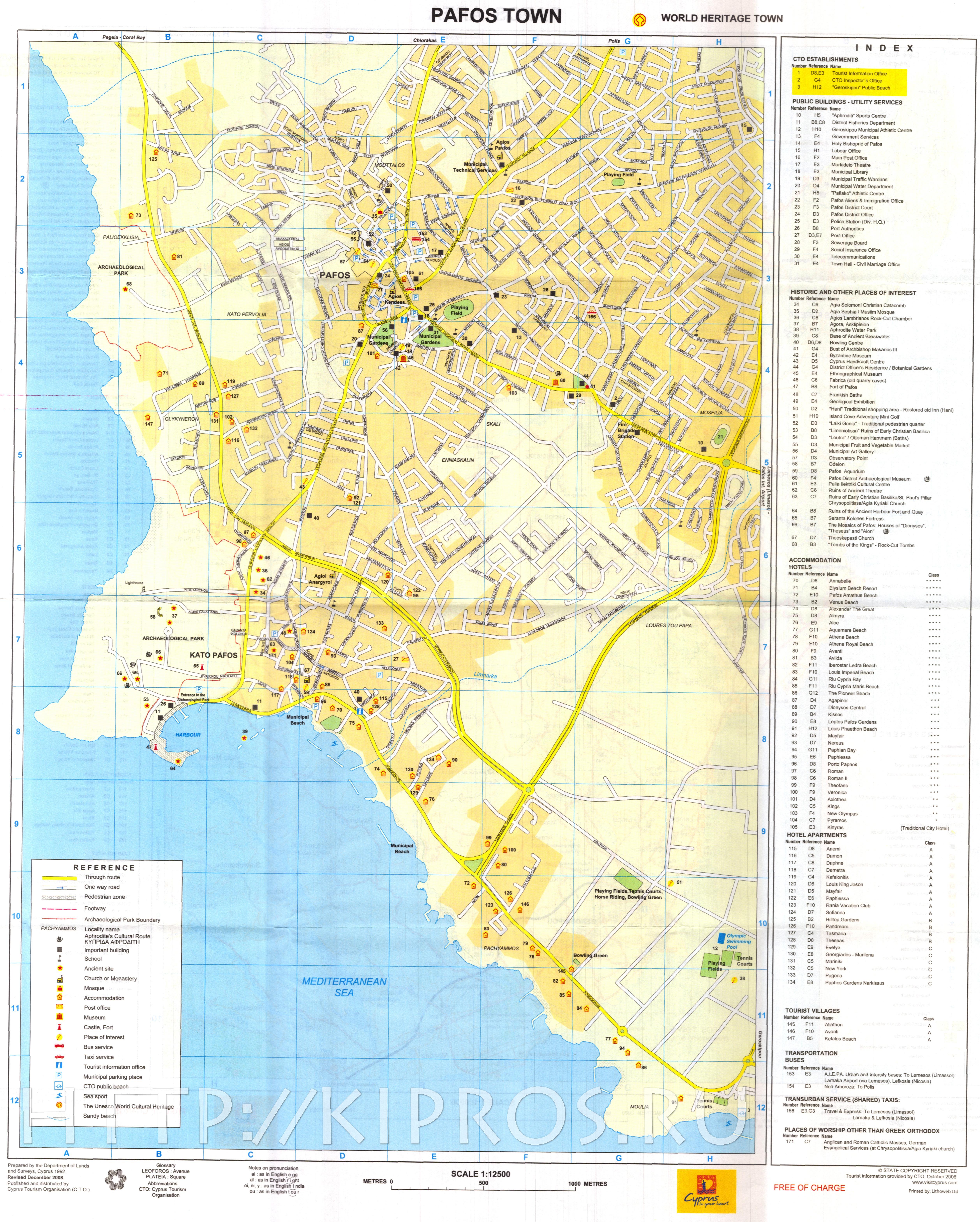 Карты Кипра  Подробная карта острова Кипр на русском