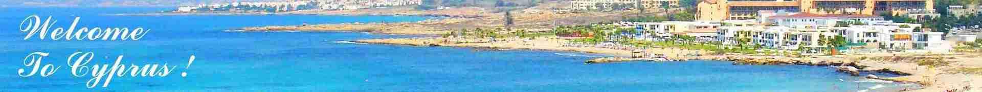 Добро пожаловать на Кипр!