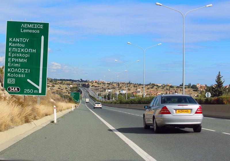Дорога в Лимассол