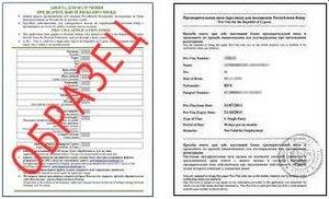 Узнать инн нерезидента по паспорту